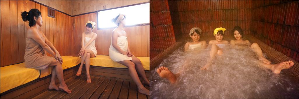 大浴場サブ画像